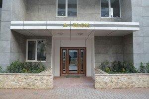 Bina Temizliği Şirketi – İstanbul Bina Temizlik Şirketleri